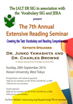 7th ER Seminar Poster